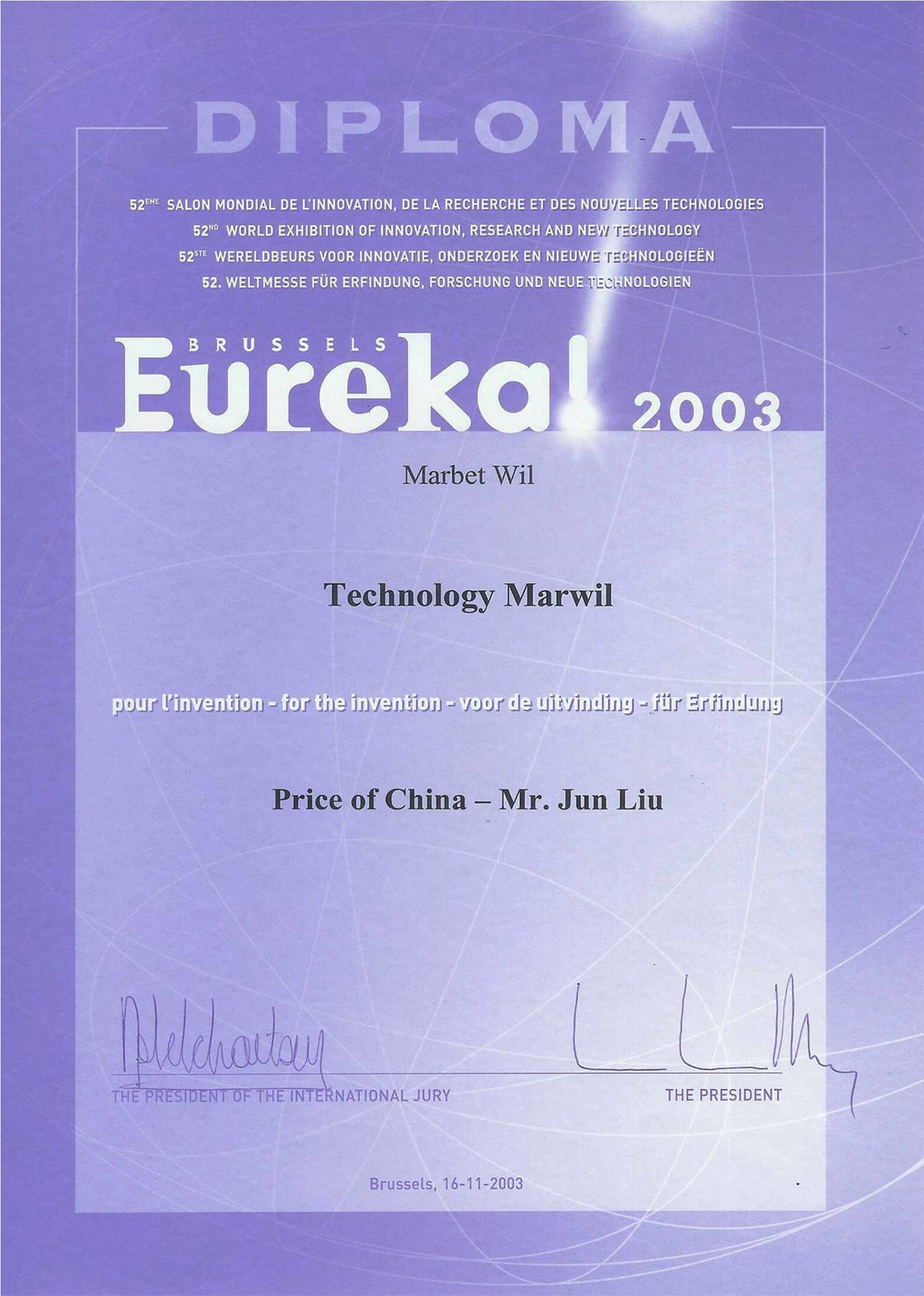 Eureka 2003 Nagoda Chiny
